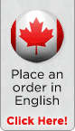 Place an order in English